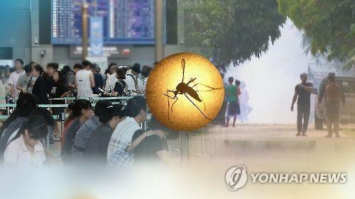 S. Korea confirms 16th Zika virus infection