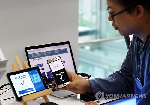 S. Korea accelerates drive for fintech industry