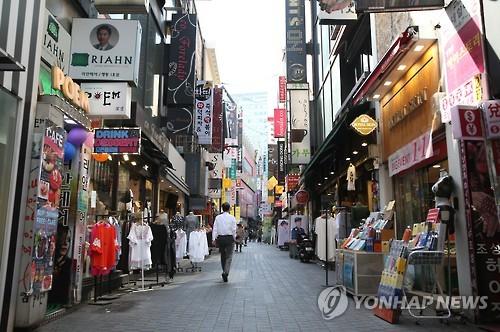 (LEAD) S. Korea's economy grows 0.6 pct in Q3: BOK