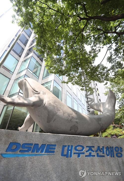 (LEAD) Daewoo Shipbuilding to hive off IT biz unit