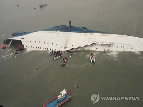 Sewol ferry disaster to be made into feature film