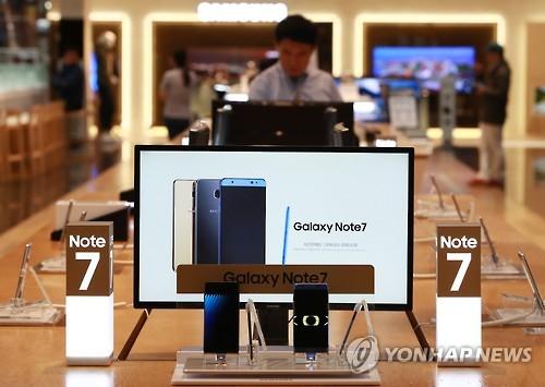 Samsung's Galaxy retains top brand ranking in 2016