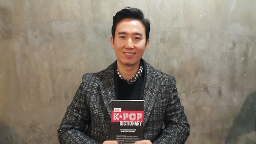 (Yonhap Interview) Meet author of world's first English K-pop dictionary
