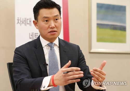 (Yonhap Interview) Trump will reset bilateral relationship with N. Korea: U.S. researcher