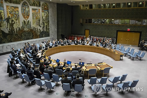 U.N. Security Council to discuss N.K. human rights issue this week