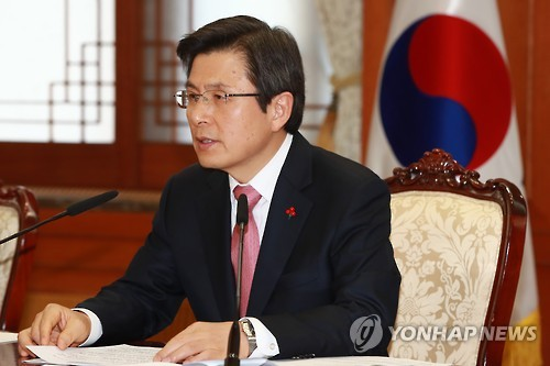 (LEAD) PM calls for vigilance to counter potential N.K. attacks after impeachment