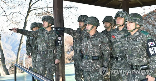 S. Korea's military chief calls for vigilance against N.K. provocations