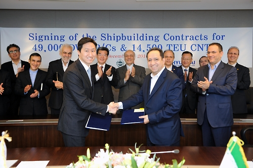 Hyundai Heavy inks US$700 million deal with Iranian firm