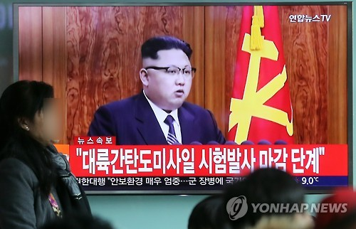 (News Focus) N.K. missile provocation in the offing as Pyongyang hints ICBM test: experts