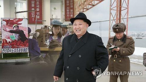 (LEAD) N.K. may launch work-hard drive to carry out leader's orders: Seoul