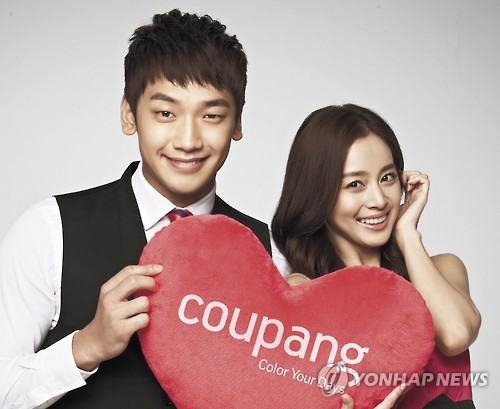(LEAD) Rain announces marriage with longtime girlfriend, actress Kim Tae-hee