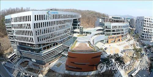 S. Korea to set up 3.5 trl won fund to help startups