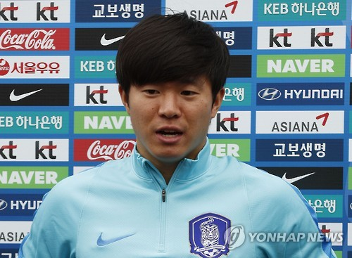 S. Korean midfielder completes move to French side Dijon