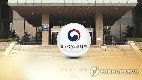 S. Korea to increase 5G network bandwidth