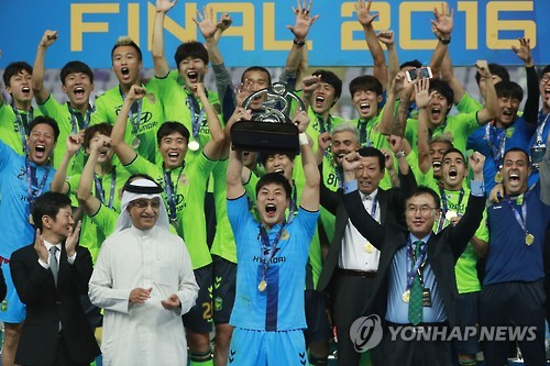(LEAD) Reigning champions disqualified from top Asian club football tournament