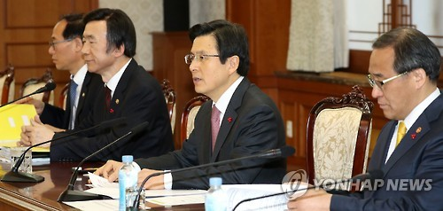 (LEAD) Hwang urges efforts to boost tourism amid THAAD concerns