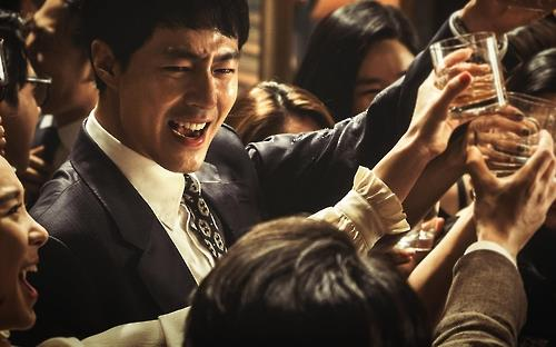 'The King' opens at No. 1 beating 'Confidential Assignment'