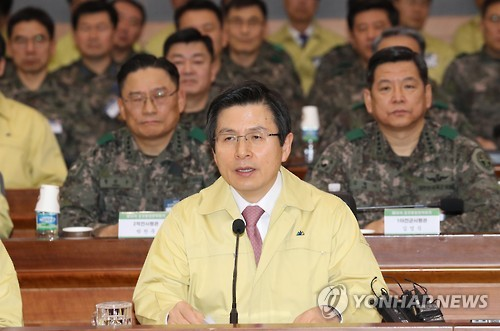 Acting president calls for thorough readiness against potential N.K. provocations
