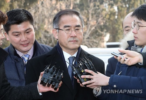 Ex-Park aide gives testimony on personnel appointments at presidential office