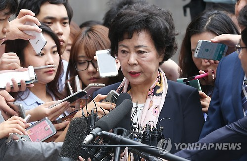 Lotte founder's daughter gets 3 years for embezzlement, breach of trust