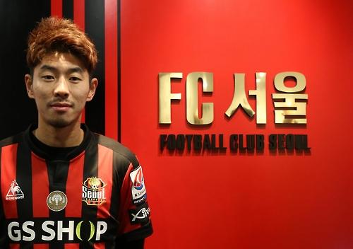 Reigning S. Korean football champs bring back former captain