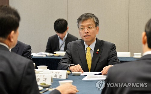 S. Korea to set up response teams to deal with China's retaliatory measures