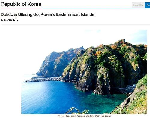 Japan raises issue with 'Dokdo' on S. Korean Olympic website: report