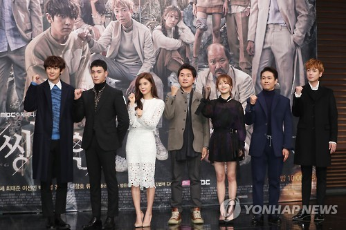 (LEAD) (Yonhap Feature) Major K-pop agencies expand reach to TV industry
