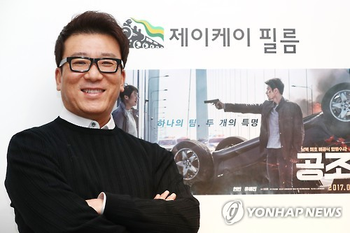 (Yonhap Interview) Audiences may have been eager to see amusing film: JK Film chief
