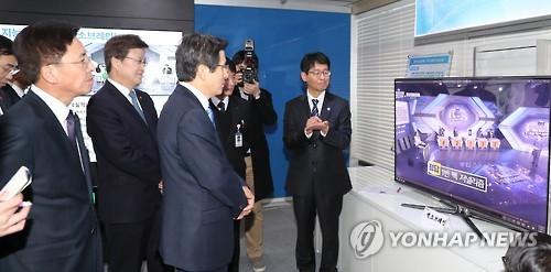 S. Korea to deregulate AI, VR, fintech sectors