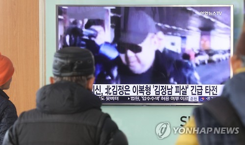 (News Focus) N.K. likely to face more isolation if involvement in assassination confirmed