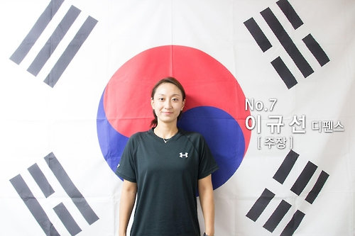 (Yonhap Interview) Players from eclectic backgrounds unite for common goal in women's hockey
