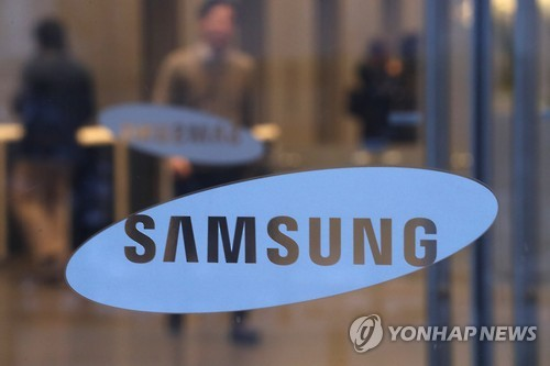 Some experts predict Samsung could face global setback