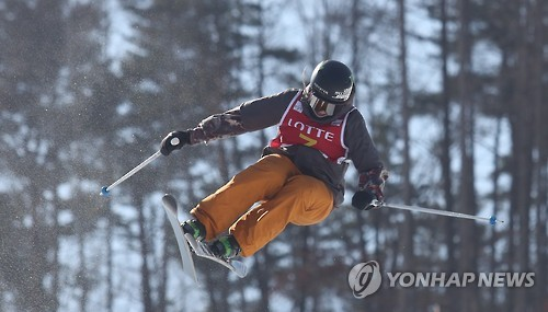 French freestyle skier wins women's halfpipe World Cup title in PyeongChang
