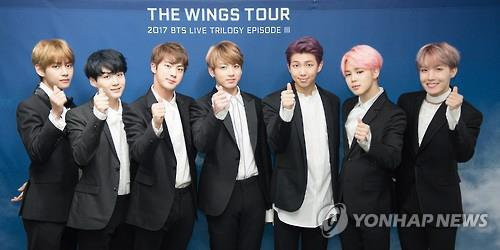 BTS targets 'Billboard Hot 100' entry with 'Spring Day'