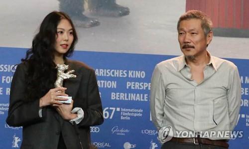 (2nd LD) S. Korea's Kim Min-hee wins best actress in Berlin film fest 2017