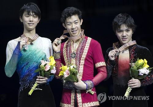(LEAD) U.S. figure skating phenom wins men's singles title at Four Continents