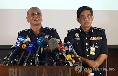 (2nd LD) Malaysian police identify 4 more N. Korean suspects in Kim Jong-nam's death