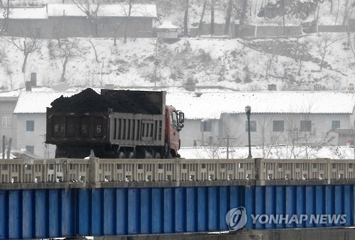 China's suspension of N.K. coal imports sends strong signal to Pyongyang: U.S. expert