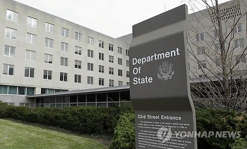State Department urges China to use 'unique leverage' over N. Korea