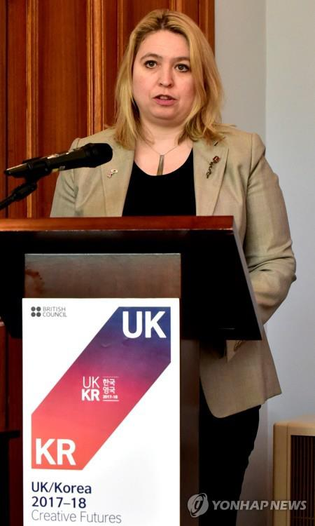 British Council Korea launches year-long U.K. arts festival