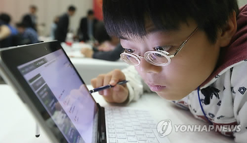 Digital information level low among underprivileged