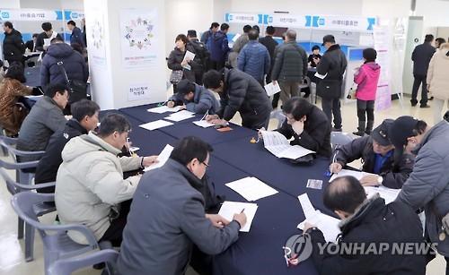 Half of Korean firms plan to hire older workers in 2017
