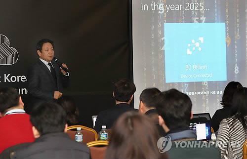 Microsoft to strengthen cloud computing service in S. Korea