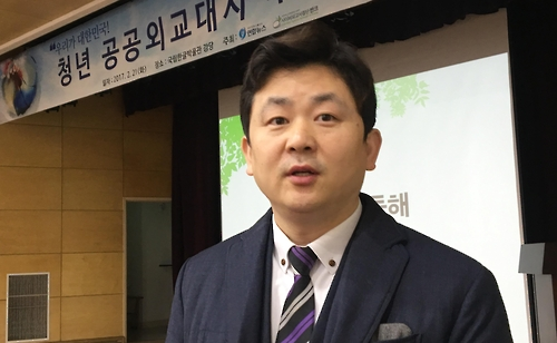 (Yonhap Interview) Demand 'East Sea' use from consumer protection angle: VANK head