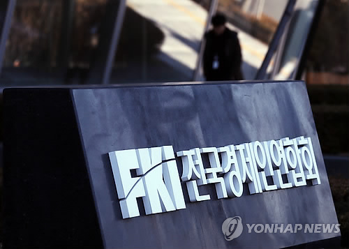 Hyundai Motor and affiliates withdraw membership from FKI
