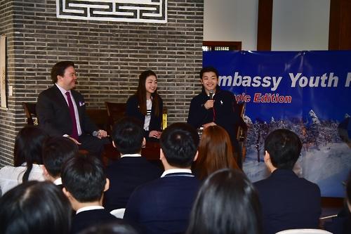 (Yonhap Interview) U.S. sibling skaters enjoy stay in S. Korea as sports envoys