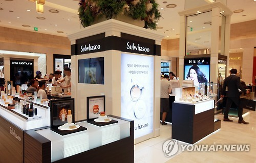Consumers shun buying cosmetics, clothes: data