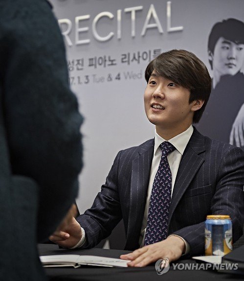 Pianist Cho Seong-jin's Carnegie Hall concert sold out online