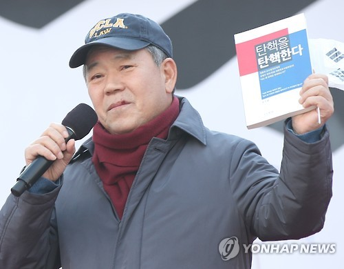(3rd LD) Park's lawyers demand justice's removal from impeachment trial